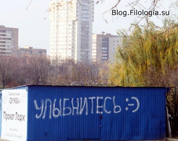 Улыбнитесь!/3241858_priroda9 (600x478, 166Kb)