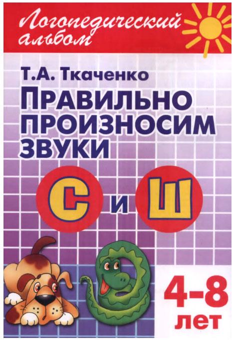 4663906_l1 (469x680, 84Kb)