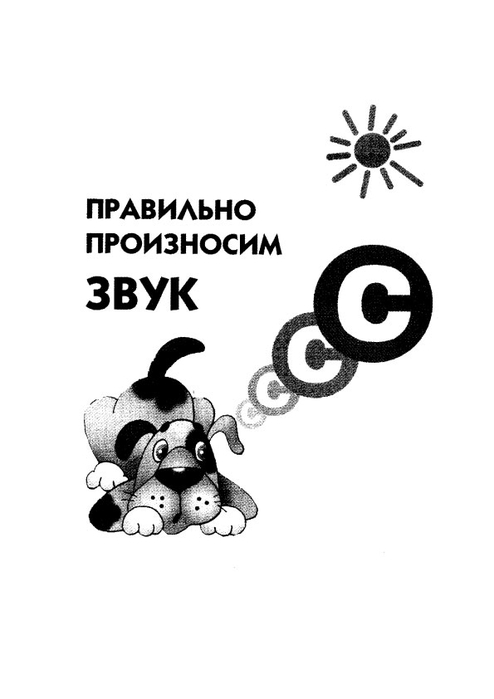 л3 (494x700, 69Kb)