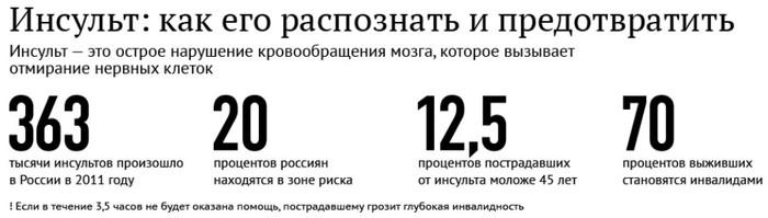 2013-11-06_054608 (700x643, 294Kb)