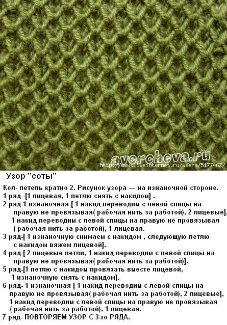 узор_427 (445x638, 182Kb)