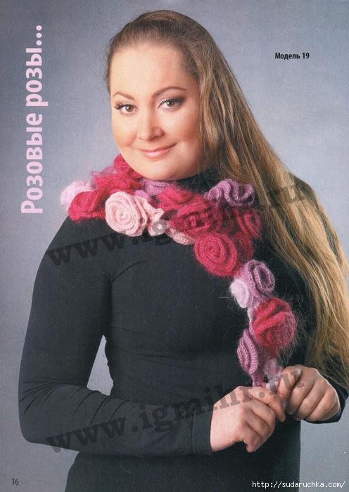 Вязание палантина с розами 146