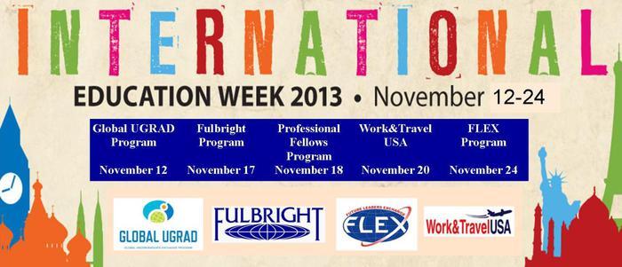 Неделя международного образования