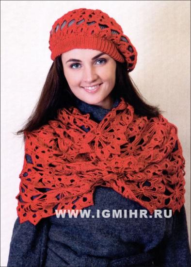 шарф (394x550, 95Kb)