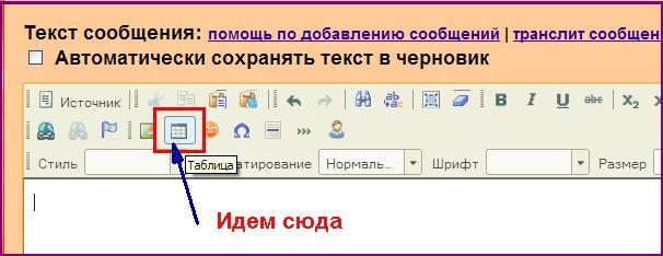 3726295_20131105_201324_1_ (606x234, 42Kb)
