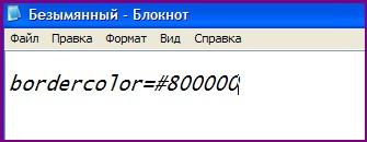 3726295_20131105_202500_1_ (335x130, 12Kb)