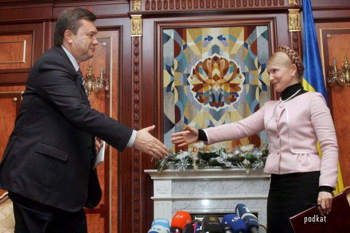 Тимошенко с Яну (700x466, 73Kb)