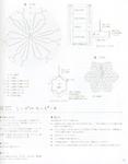 Превью p65 (547x700, 225Kb)