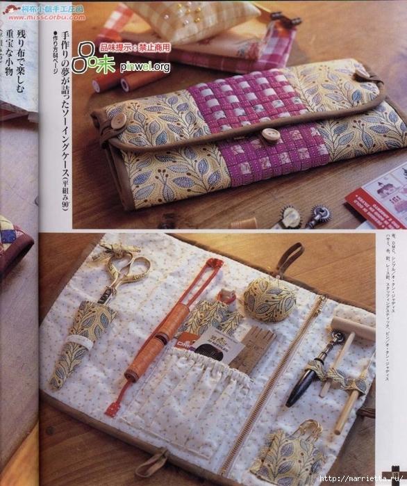 Лоскутное шитье из полосок ткани. Журнал (11) (586x700, 358Kb)