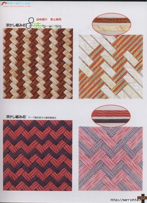 Лоскутное шитье из полосок ткани. Журнал (18) (508x700, 319Kb)