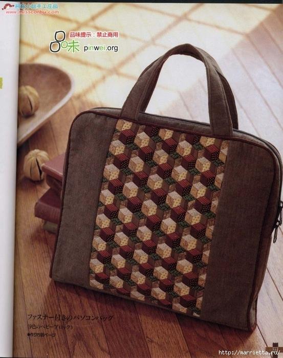 Лоскутное шитье из полосок ткани. Журнал (20) (553x700, 298Kb)