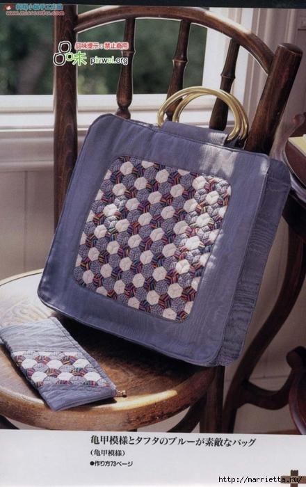 Лоскутное шитье из полосок ткани. Журнал (22) (440x700, 247Kb)