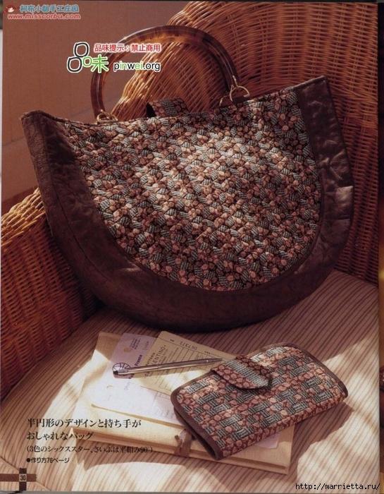 Лоскутное шитье из полосок ткани. Журнал (24) (545x700, 346Kb)