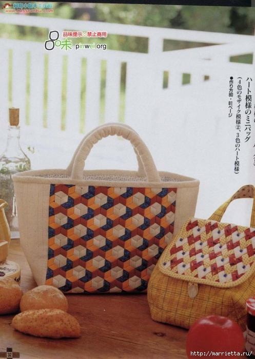 Лоскутное шитье из полосок ткани. Журнал (26) (497x700, 252Kb)