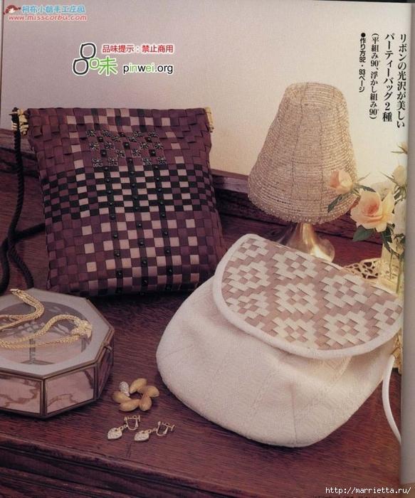 Лоскутное шитье из полосок ткани. Журнал (5) (583x700, 319Kb)