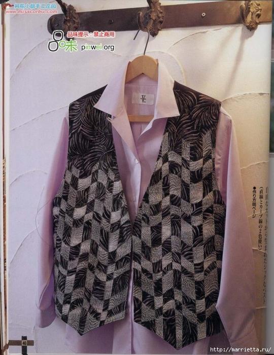 Лоскутное шитье из полосок ткани. Журнал (34) (540x700, 305Kb)