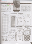 Превью Лоскутное шитье из полосок ткани. Журнал (48) (519x700, 272Kb)