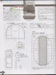 Превью Лоскутное шитье из полосок ткани. Журнал (54) (524x700, 249Kb)