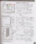 Превью Лоскутное шитье из полосок ткани. Журнал (59) (566x700, 278Kb)