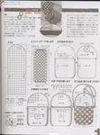 Превью Лоскутное шитье из полосок ткани. Журнал (63) (519x700, 272Kb)