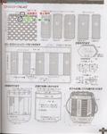 Превью Лоскутное шитье из полосок ткани. Журнал (65) (560x700, 308Kb)