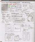Превью Лоскутное шитье из полосок ткани. Журнал (68) (578x700, 312Kb)