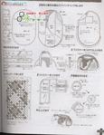Превью Лоскутное шитье из полосок ткани. Журнал (70) (540x700, 288Kb)