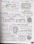 Превью Лоскутное шитье из полосок ткани. Журнал (72) (541x700, 297Kb)