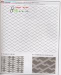 Превью Лоскутное шитье из полосок ткани. Журнал (81) (570x700, 315Kb)
