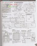 Превью Лоскутное шитье из полосок ткани. Журнал (83) (566x700, 308Kb)