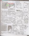 Превью Лоскутное шитье из полосок ткани. Журнал (87) (568x700, 322Kb)