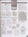 Превью Лоскутное шитье из полосок ткани. Журнал (90) (532x700, 280Kb)