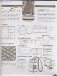 Превью Лоскутное шитье из полосок ткани. Журнал (92) (526x700, 267Kb)