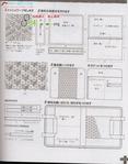 Превью Лоскутное шитье из полосок ткани. Журнал (94) (550x700, 274Kb)