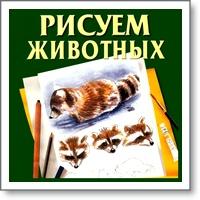 4195696_rszw (200x200, 24Kb)