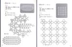 Превью 80-81 (700x456, 186Kb)