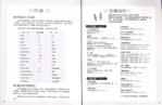 Превью 92-93 (700x456, 184Kb)