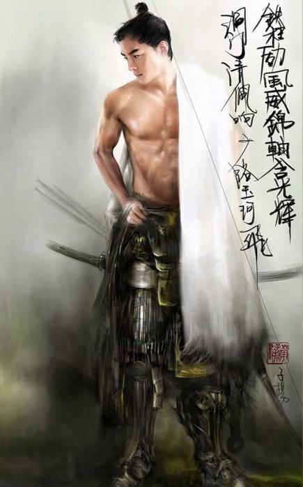 04_05_2007_0400190001178302743_weng_ziyang (435x700, 155Kb)