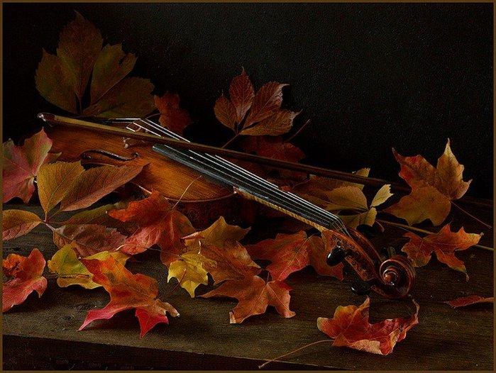 Осенних песни скачать