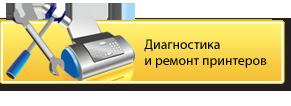 rem-print (291x106, 17Kb)