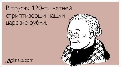 530434_526287400794116_1093414864_n (425x237, 15Kb)