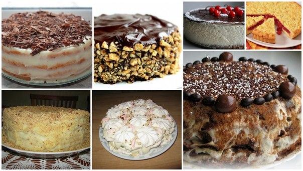Торт скорый рецепт