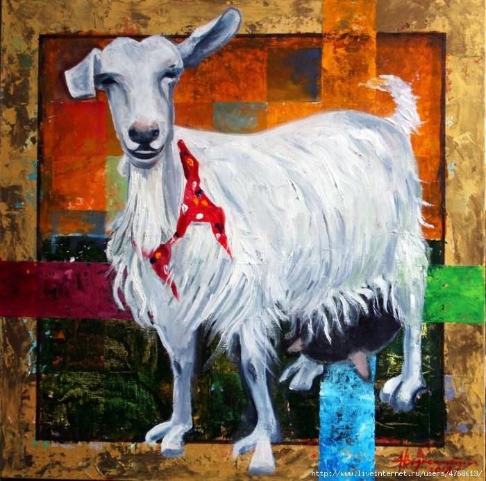 коза Вознесенский Алексей. Замечательная коза 470 (830x694, 423Kb)