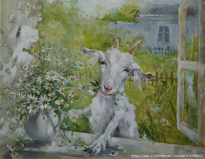 коза Кравченко Оксана.Веселая коза (830x541, 263Kb)