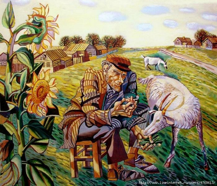 коза Трушникова Ольга и Манцерев Сергей. 7c3f62 (830x600, 432Kb)