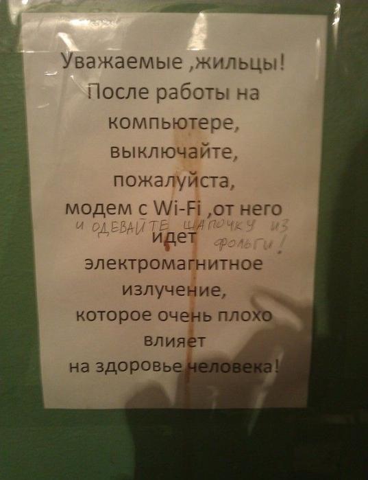 maramz_V (537x700, 281Kb)