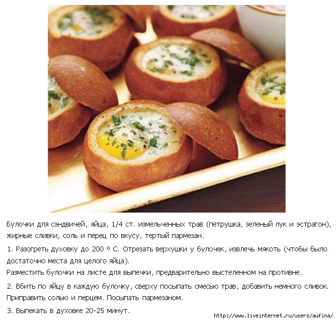 Блюда на завтрак пошагово