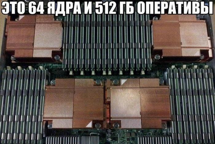 �� 64 ����, 512 ��� ��������� (700x470, 157Kb)