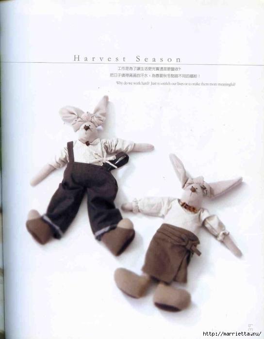 Текстильные зайцы. Очень прикольные) (3) (544x700, 137Kb)