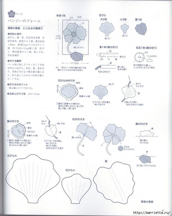 Текстильное панно с цветком (6) (557x700, 230Kb)